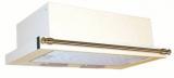 Купить встроенные вытяжки Эликор (Elikor) по низкой цене в Казахстане от интернет-магазина KIV.kz