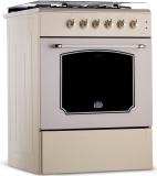 Купить кухонные комбинированное плиты в интернет-магазине дешево