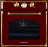 Купить встраиваемые духовые шкафы Kuppersberg недорого в интернет-магазине KIV.kz