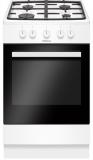 Купить кухонную плиту Hansa (Ханса) по низкой цене и с доставкой по Казахстану