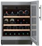 Купить встраиваемую технику, холодильник