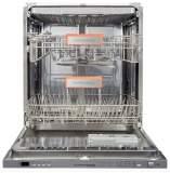 Встраиваемые посудомоечные машины от Kuppersberg | KIV.kz