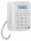 Купить недорогой стационарный телефон в интернет-магазине Алматы