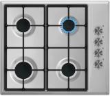 Купить встроенную бытовую технику для кухни в Алматы и Казахстане Страница 3