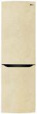Холодильники LG (Элджи) - низкая цена в интернет-магазине kiv.kz, доставка по Алматы и Казахстану