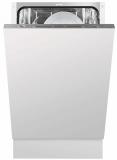 Купить встраиваемую посудомоечную машину