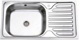 Мойки для кухни по доступной цене в интернет-магазине kiv.kz