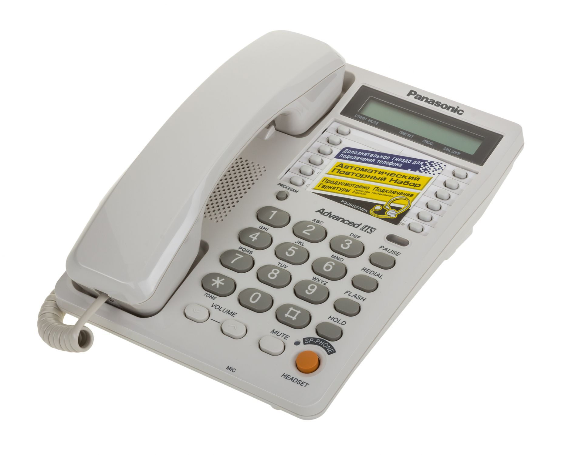 Ростелеком оплата домашнего телефона
